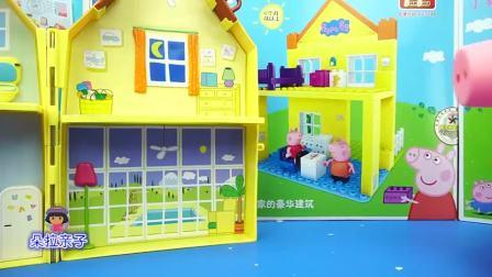 小猪佩奇吃雪糕与汉堡包儿童玩具(2)