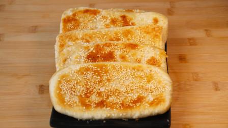 香酥芝麻烧饼酥掉渣做法,学会这个技巧,没有烤箱在家也能做