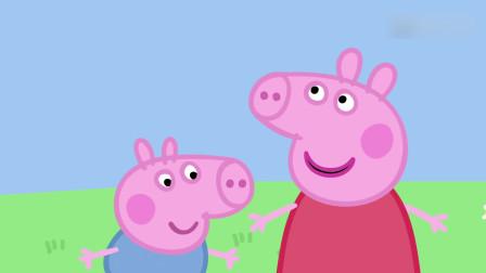 小猪佩奇:猪爸爸爬到树上,取下了风筝,却把大家弄得全身是泥!