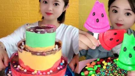 美女直播吃果冻西瓜、彩虹爆浆蛋糕,一口超过瘾,我向往的生活
