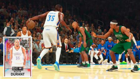 NBA2K20杜兰特打控卫有多恐怖!银河欧泊杜兰特!