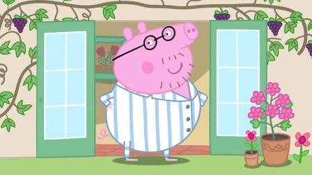 小猪佩奇第六季:佩奇在意大利小镇吃披萨,想念小金给她寄明信片,真是个充足的假期