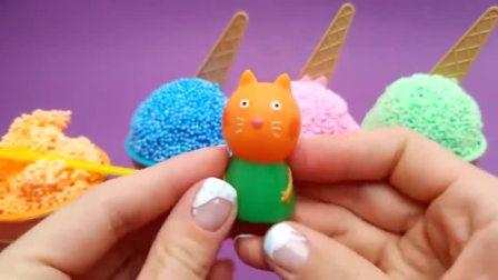 小猪佩奇冰激凌彩蛋 儿童动画雪花彩泥粘土手工制作玩具视频大全