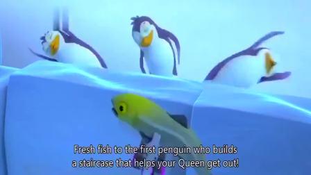 汪汪队立大功:城堡太重了,冰面很快就要裂了,企鹅们赶紧离开!