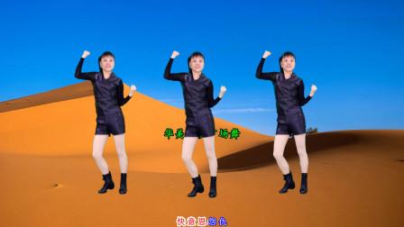 一首网络流行歌曲《江湖酒》蹦跶几下特别适合晨练健身