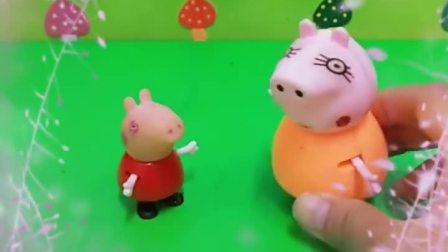 小猪佩奇生日到了,她画了一幅生日蛋糕的图,祝自己生日快乐