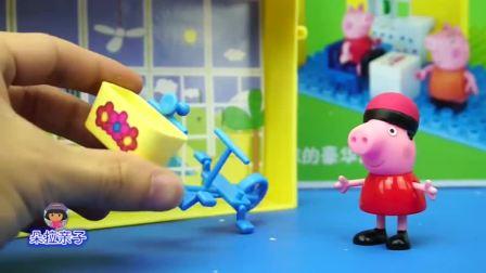 小猪佩奇骑自行车去游乐场过家家玩具