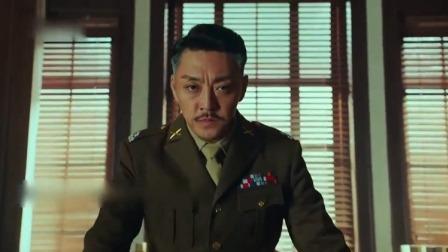 局中人:沈放不避嫌公开找沈林,罗立忠生疑下狠手