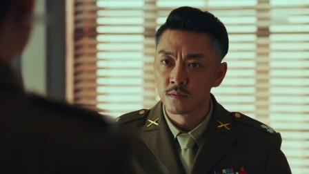 局中人:罗立忠计划暗杀顾志伟,沈放诱供重要证人