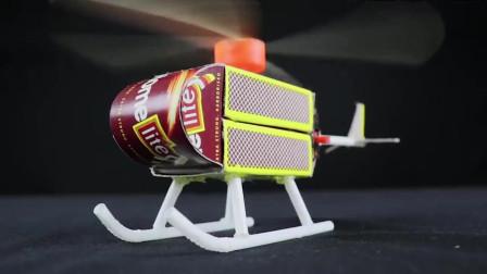 牛人创意无限,用打火机自制一架直升机,开关一按厉害了!