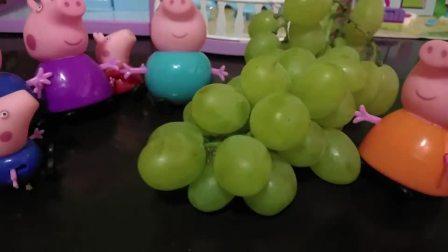 小猪佩奇,猪妈妈买了一大串葡萄,乔治不会数数