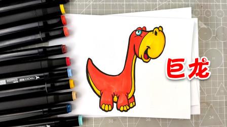 恐龙简笔画,画一只可爱的巨龙,你知道它另一个名字吗?