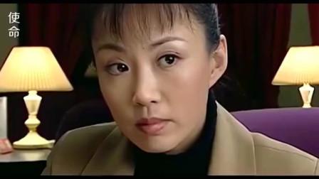 使命:女警太猖狂了,还想炒局长鱿鱼,原来背后有万书记