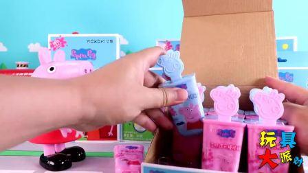 小猪佩奇的零食礼包系列 雪糕棒棒糖和曲奇饼干礼盒