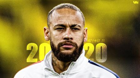 足球场上最华丽的球员,巴西最后的桑巴灵魂,内马尔个人最新集锦