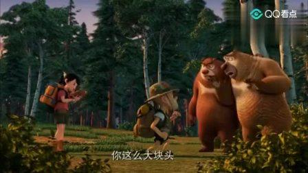 熊出没熊大熊二光头强赵琳搭起了天然帐篷,吃烤地瓜烤玉米