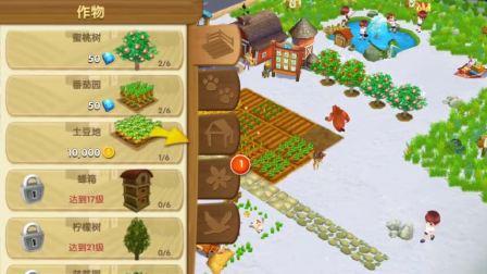 熊出没农场 熊大熊二和强哥种植土豆