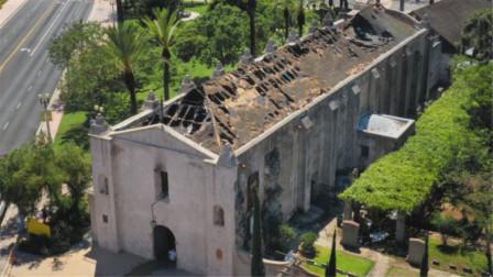 实拍:美国洛杉矶有249年历史教堂失火 屋顶被大火完全烧毁