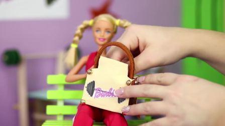 趣味DIY:手工制作迷你芭比娃娃,亲自动手体验更有趣!片段B