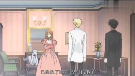 """伯爵与妖精:男主""""骗""""来了女主,还给女主准备一套华丽的礼服!"""