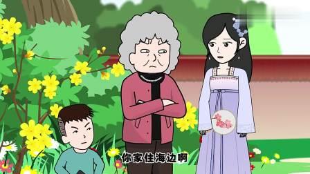 猪屁登:奶奶和屁登对汉服的看法到底谁对呢?粉丝们来评价吧!