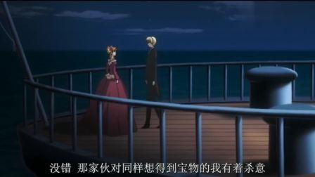 """伯爵与妖精:男主终于说出接近女主的目的,""""壁咚""""少女心爆棚!"""