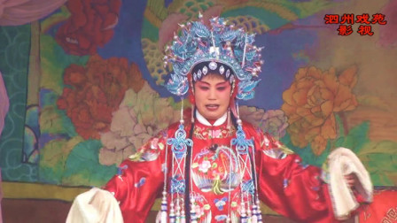 大型古装曲剧连本戏《潘杨讼》第49集  南阳市宛东曲剧团演唱