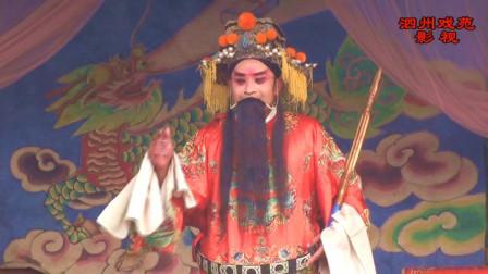 大型古装曲剧连本戏《潘杨讼》第51集  南阳市宛东曲剧团演唱
