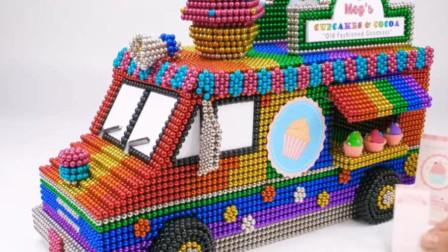 彩色磁力小珠珠拼装一辆冰激凌车玩具