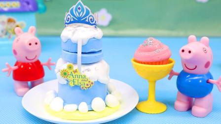 红果果水果切切看 小猪佩奇做双层皇冠蛋糕,迪士尼3D打印机蛋糕屋