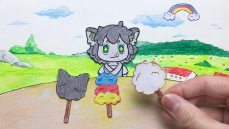 手绘定格动画:吃了白色棉花糖,罗小黑变成小老头,太可爱了