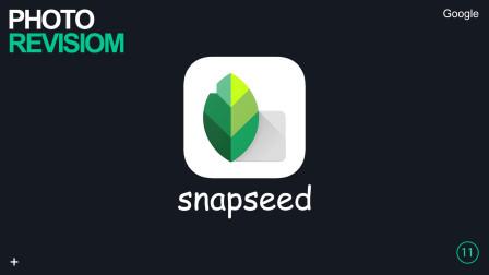 Snapseed调色修图视频教程第12集:黑白电影/美颜/头部姿势调整