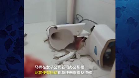 上厕所时马桶突然爆裂,女子腿部受伤缝20多针