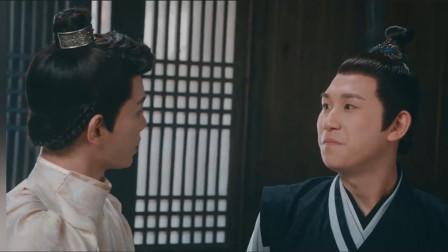 传闻中的陈芊芊:白芨为什么叫白芨?只因他为韩少君的爱情幸福干着急