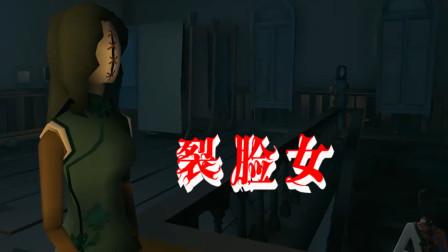 第五人格:唐人街地图三大恐怖彩蛋,最可怕的是裂脸女