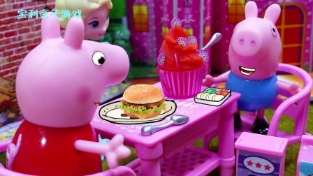 小猪佩奇用水果片做出美味冰激凌,乔治太喜欢火龙果冰激凌了