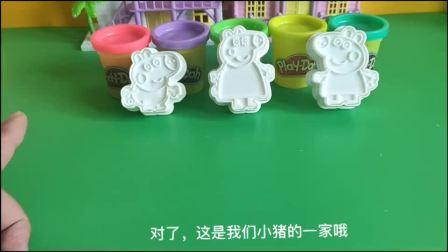 培乐多创意DIY小猪佩奇乔治和猪妈妈 儿童趣味彩泥手工制作