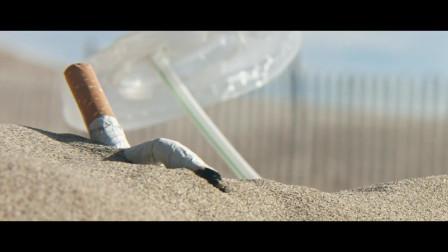公益广告:垃圾在度假  请好好爱我们的地球