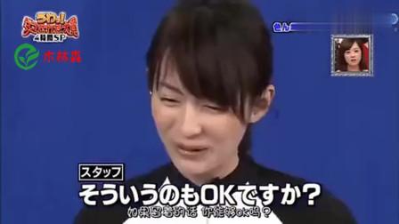 日本综艺节目:整人大赏,女明星参加电影宣传,却被奶油炮攻击。