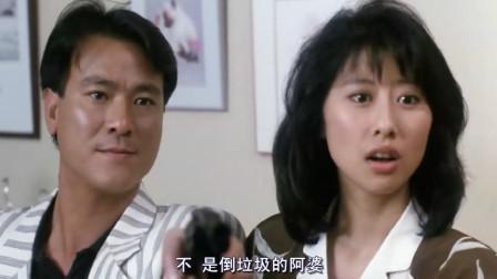 香港电影之喋血双雄