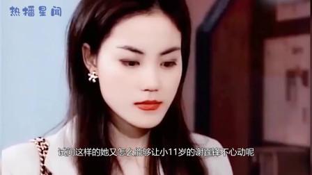 24岁的王菲,怎么能让小11岁的谢霆锋不心动?仙女下凡也不为过