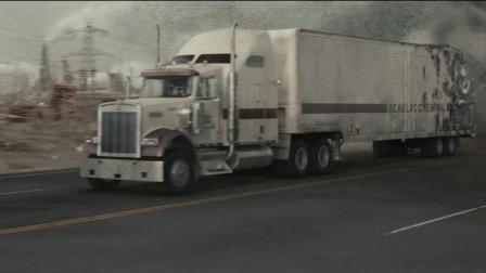 不明物质席卷城市,大卡车瞬间就化为乌有,世界危险了