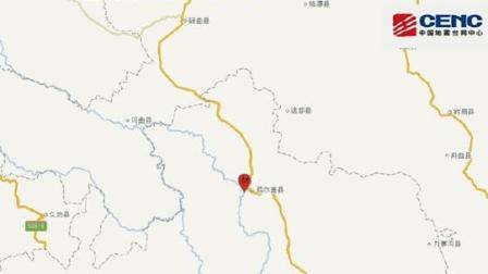 四川阿坝州若尔盖县发生4.0级地震 多位网友上传接到地震预警照片