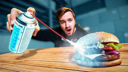 超级冷冻喷雾有多厉害?喷在物体上的瞬间,宛如好莱坞大片!