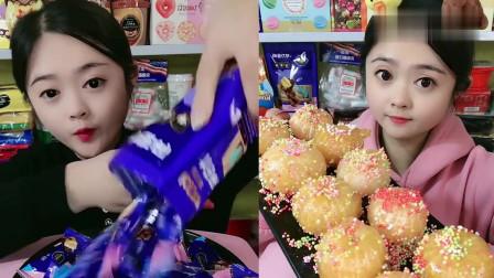 美女直播吃巧克力麻花脆皮泡芙,一口超过瘾,我向往的生活