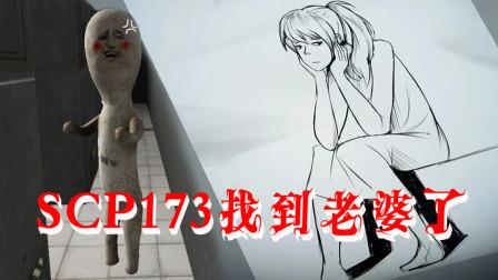 SCP实验室:生活在纸上的老婆,SCP085画中人,她能嫁给大花生吗?