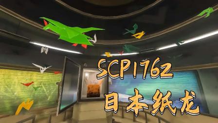 明光魅影解说SCP收容失效,解救SCP1762,提供完整加工配方及流程