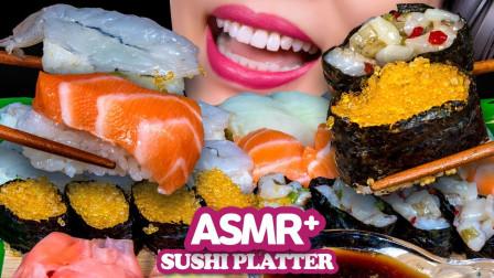 """韩国ASMR吃播:""""三文鱼寿司+比目鱼寿司+虾寿司+章鱼寿司+鱿鱼军舰"""",听这咀嚼音,吃货欧尼吃得真满足"""