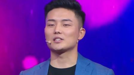 男嘉宾唱歌表白被嘲刘敏涛附体,3号男嘉宾向女生承诺恋爱的仪式感 新相亲大会 20200712