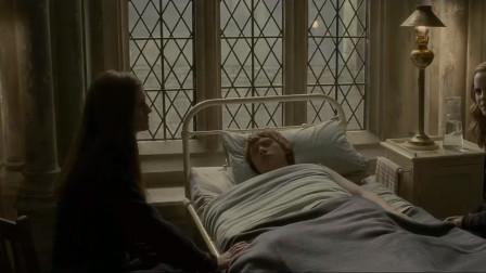 哈利·波特6:罗恩中毒晕倒,赫敏照顾他,罗恩女友吃醋了